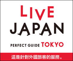 LIVE JAPAN CrazyBeauty EyeLashes
